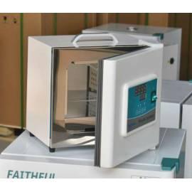 Portable incubator DH2500AB